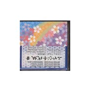 Aitoh Origami Paper 3 In. X 3 In. Miyabi Chiyogami 300 Sheets (FLC3-300)