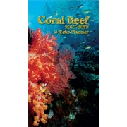 TURNER PHOTO Coral Reef 2017 Photo 2-Year Planner (17998960016)