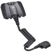 Zebra® ADPTRWT-RS507-04R Tethered Mod Corded Adapter for RS507 Scanner