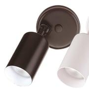 NICOR Lighting 1 Head Cylindrical Adjustable Outdoor Floodlight; White