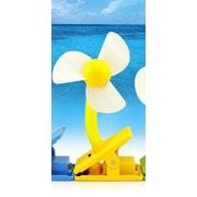 Koolulu Mini Portable USB Rechargeable Battery Clip Fan; Yellow