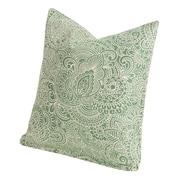 Siscovers Island Throw Pillow; 20'' H x 20'' W x 6'' D