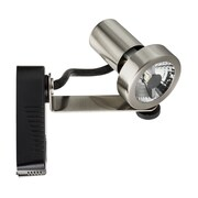 Lithonia Lighting Rear Loading Gimbal Commercial 1-Light Track Head; Brushed Nickel