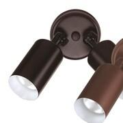 NICOR Lighting 2 Head Adjustable Outdoor Spotlight; White