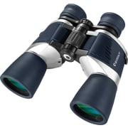 Barska 10x50 x-Treme View Wide Angle Binoculars (AB10598)