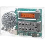Sangean PR-D9CPW AM/FM Portable Radio, Clear