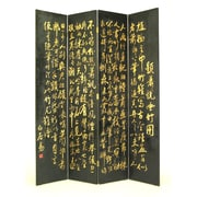 Wayborn 64'' x 78'' Caligraphy 4 Panel Room Divider; Black / Gold