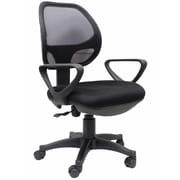 Homessity Mid-Back Mesh Desk Chair