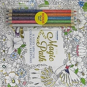 Colorama Magic Path Adult Colouring Book