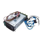 Intel® Rear Hot-Swap Dual Drive Cage Upgrade Kit (A2UREARHSDK)