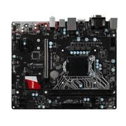 msi Socket LGA1151 Micro ATX Motherboard, Intel H110 Chipset (H110M GRENADE)