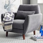 Serta at Home Artesia Arm Chair; Slate Gray