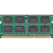 Kingston® KVR1333D3S8S9/2G ValueRAM 2GB DDR3 SDRAM SODIMM DDR3-1333/PC3-10600 Laptop RAM Module