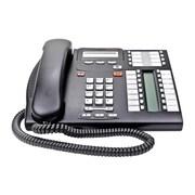 Avaya T7316E 2 Lines Digital Phone, Charcoal