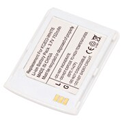 Ultralast Cellular Phone Li-ion Battery for LG (CEL-KG800-WH)