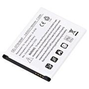 Ultralast Cellular Phone Li-ion Battery for Samsung (CEL-GTI9190NF)