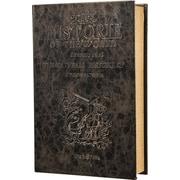 Barska Key Lock Antique Book Safe; 13'' H x 8.75'' W x 2.75'' D