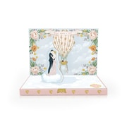 "Music Box Card, Wedding, 6.75""W X 4.75""H, 2/Pack (MDC17082)"