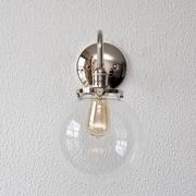 Illuminate Vintage 1 Light Industrial Globe Sconce