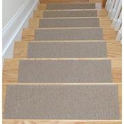 Ottomanson Dark Beige Stair Tread (Set of 7)