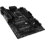 msi® Socket LGA-1151 ATX Motherboard, 64GB DDR4 (Z270 SLI)
