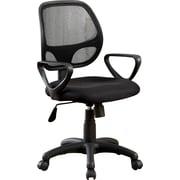 Hokku Designs Delta Mesh Desk Chair