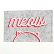 Stupell Industries Meow Neon Kitty Sign Wall Plaque