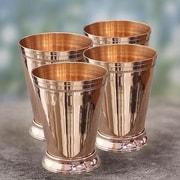 Novica Ancient Feast Julep Cup (Set of 4)