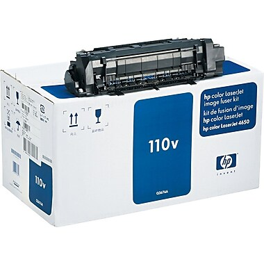 HP Q3676A Color LaserJet 110V Image Fuser Kit