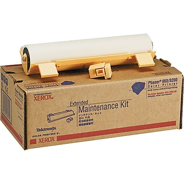 Xerox 110-Volt Maintenance Kit (016-1932-00), High Yield
