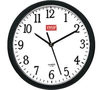 Staples Wall Clocks