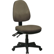 Office Star Custom Ergonomic Armless Chair, Gold Dust