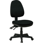Office Star Custom Ergonomic Armless Chair, Jet