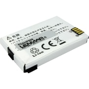 Lenmar Replacement Battery for HP/iPAQ 500 Series, 510 Voice Messenger Personal Data Assistants