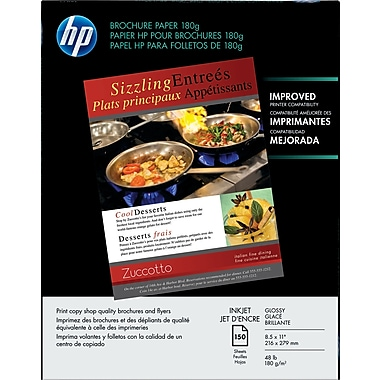 HP Professional Inkjet Brochure Paper, 8 1/2in. x 11in., Glossy, 150/Pack