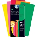 Wausua Paper® Astrobrights® #10 Vintage Colored Gummed Envelopes, 50/Pack