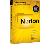 Backup & Utilities Software