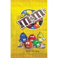 M&M's® Peanut Candy Peg Bag, 5.3 oz. Bags, 12 Bags/Box