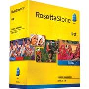 Rosetta Stone – Chinese (Mandarin) v4 TOTALe, Level 1, 2 & 3 Set (Chinois, niv