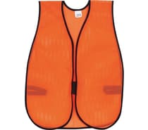 Safety Vests & High Visibility Clothing