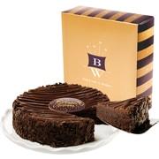 Bake-Me-A-Wish!™ 7 Happy Birthday Triple Enrobed Chocolate Brownie Cake