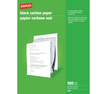 Security & Carbon Paper