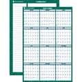 "2014 AT-A-GLANCE® Vertical Erasable Wall Planner, 32"" x 48"""