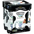Organic Valley 1% Low Fat Milk, 8 oz. Cartons, 4/Pack