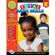 American Education Total Basic Skills Workbook, Grade K