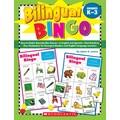 Scholastic Bilingual Bingo