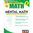 Frank Schaffer Mental Math Workbook, Grade 2/Level 1