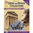 Mark Twain Greek and Roman Civilizations Resource Book