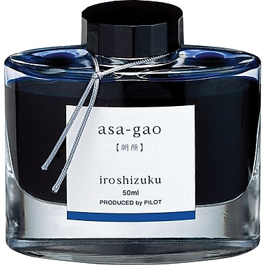 Pilot® Iroshizuku Bottled Ink For Fountain Pens, Each, Vivid Purplish Blue