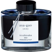 Pilot Iroshizuku Fountain Pen Bottled Ink, Asa-Gao Dark Blue (69203)